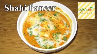Shahi Paneer Recipe ( Indian Cottage Cheese in Rich Creamy Sauce ) — Indian Vegetarian Recipe