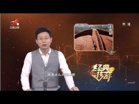 中國-經典傳奇