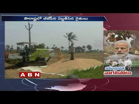 Farmers are happy with Modi Govt schemes? | Special Focus