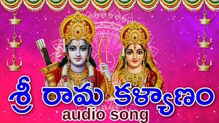 SRIRAMA KALYANAM    Sri Rama Navami Special