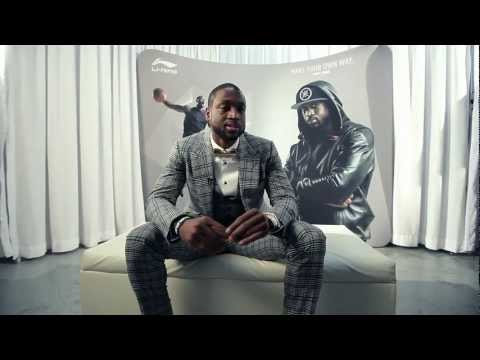 Way of Wade: All Star Weekend Trailer
