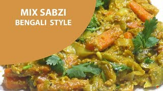 "Mix Sabzi Recipe ""Bengali Style"""