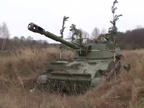 Зброя України. Керований снаряд 'Квітник'