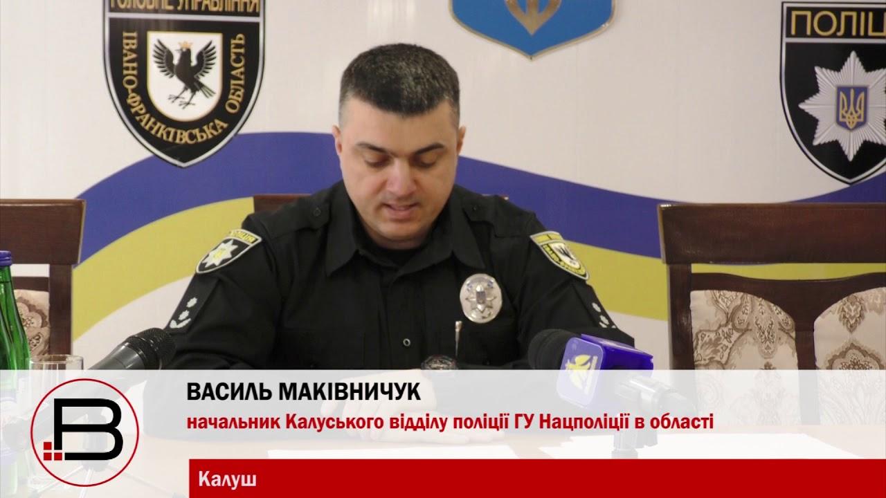 Калуш — друге місто в області за кількістю крадіжок