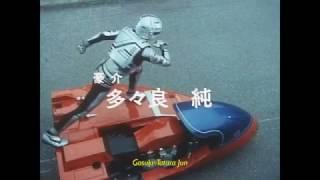 Uchuu Keiji Gavan   Space Sheriff Gavan - Opening Song