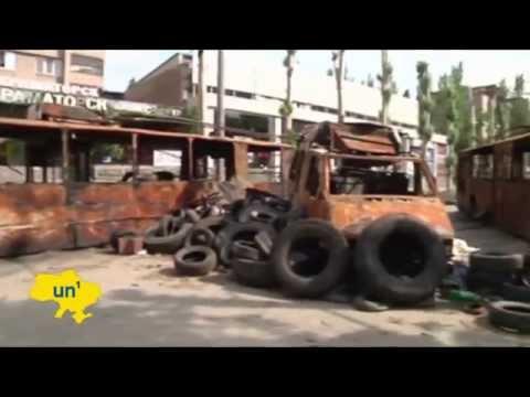 Insurgent Death Toll Rising in East Ukraine: Ukrainian Army report claims heavy separatist losses