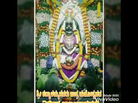 Kabbalamma Video Song_ಶ್ರೀ ಕಬ್ಬಾಳಮ್ಮ ಭಕ್ತಿ ಗೀತೆ_Shree Kabbalamma Song_By Sathish Gowda