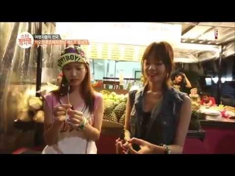 [Funny Cut] Jin Se Yeon & Kim Bo Mi @ Khao San Road,Thailand