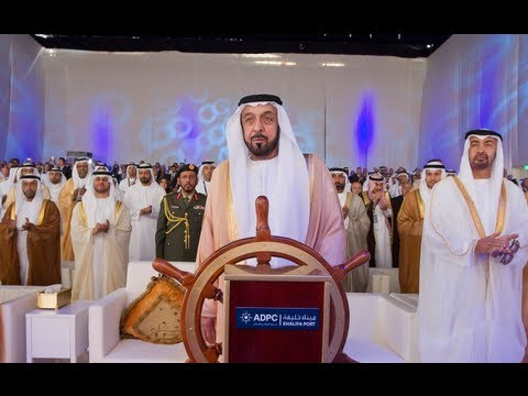 ADPC: Khalifa Port Royal Inauguration 12.12.12 (Full 40 min event)