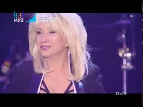 Ирина Аллегрова Странник (полная версия) Концерт Моно
