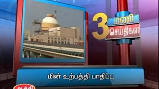 27TH JUNE 3PM MANI NEWS