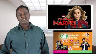 Captain Marvel Review - Tamil Talkies