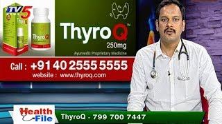 థైరాయిడ్కు శాశ్వత పరిష్కారం లభిస్తుందా?? | Ayurvedic Treatment For Thyroid | ThyroQ