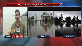 Heavy flood water inflow to Dowleswaram barrage