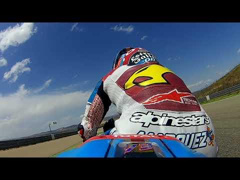A fast lap of Aragon with Álex Márquez