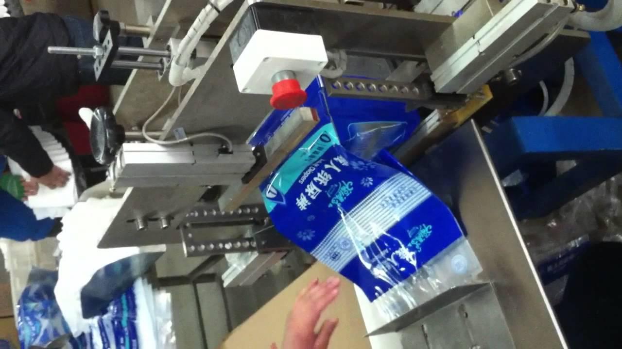 adult diaper packaging machine