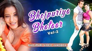LATEST HOT VIDEOS JUKEBOX | BHOJPURIYA BHATAAR VOL.2| Feat.Nagma, Monalisa, Rinku Ghosh, Pakhi Hegde