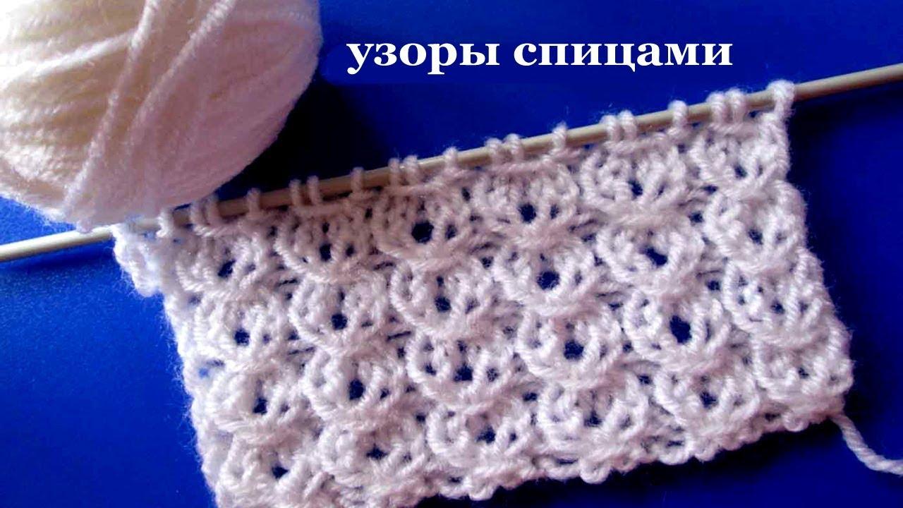 Вязание спицами обвитые петли 67