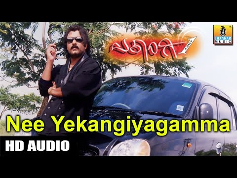 Nee Yekangiyagamma - Ekangi - Kannada Movie video