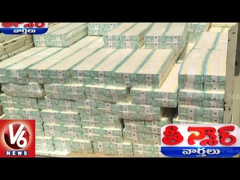 State Bank Negligence: Rs 45 Crore Transported In Open Trolley In Nalgonda Town | Teenmaar News