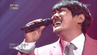 download lagu 불후의명곡 Immortal Songs 2 - Kcm&임정희 - 천 년의 gratis