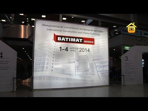 Репортаж со строительной выставки Batimat 2014