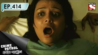 Crime Patrol - ক্রাইম প্যাট্রোল (Bengali) - Ep 414 - In The Name Of Love (Part-2)