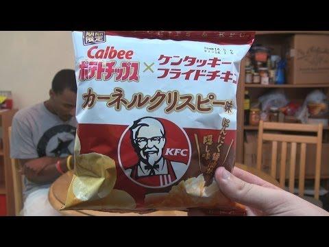 WE Shorts - KFC Potato Chips (Japan)