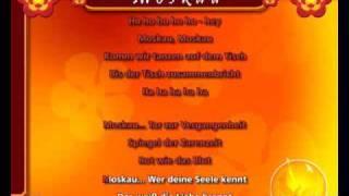 Karaoke - Moskau (Dschinghis Khan)