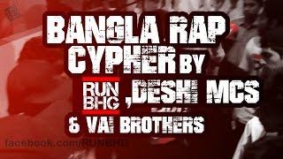 RUN BHG: BANGLA RAP cypher with RUN BHG,DESI MC'S & VAI BROTHERS....