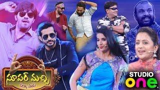 Super Machi Anchor Ravi andamp; Indhu   Top Telugu Media