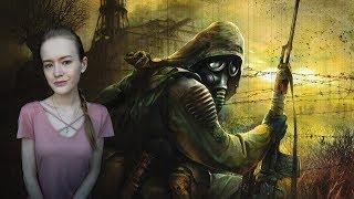 Меченый ▶ Прохождение S.T.A.L.K.E.R: Тень Чернобыля №3