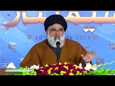 استاد محترم سید جواد نقوی حفظہ اللہ ۔ انقلاب اسلامی کے 40 سال کانفرنس