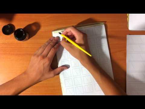 Видео как научиться каллиграфии