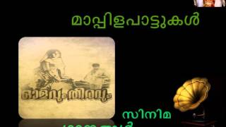 Thadakimanathe   Olavum Theeravum    M. S. Baburaj & Chorus