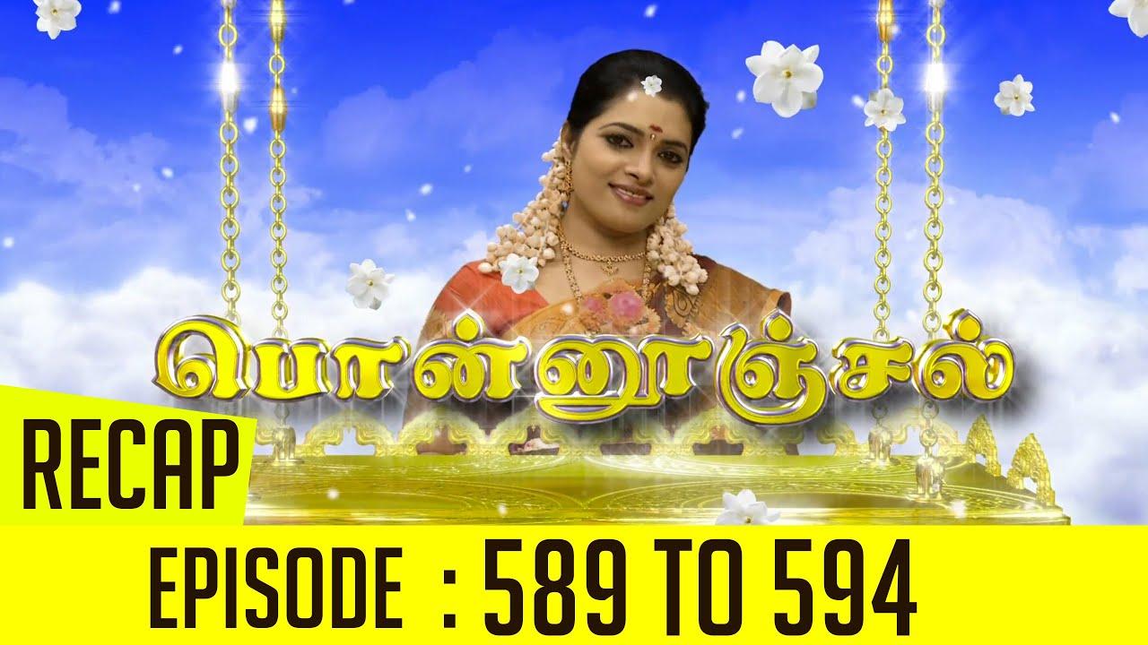 Ponnoonjal Recap | Episode 589 to 594