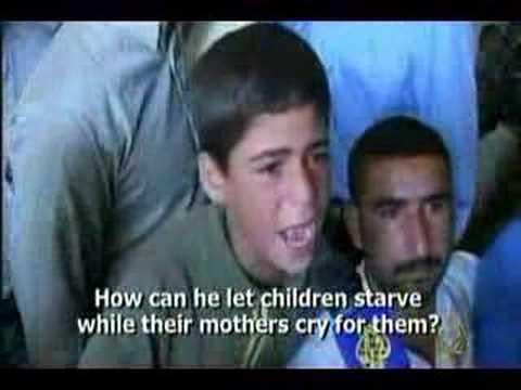 طفل عراقي شريف Music Videos