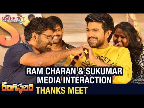 Ram Charan & Sukumar Media Interaction   Rangasthalam Thank You Meet   Samantha   Pooja Hegde   DSP