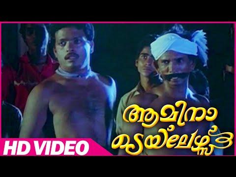 Amina Tailors Malayalam Comedy Movie | Scenes | Jagadish And Mamukoya Comedy | Innocent