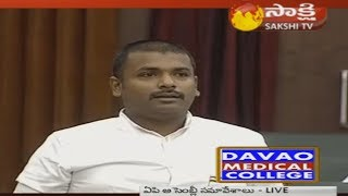 Gudivada Amarnath Speech in AP Assembly Budget Sessions 2019
