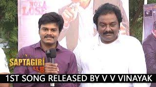 Sapthagiri LLB 1st Song Released by V V Vinayak | Ravi kiran | Kashish Vohra | Charan Lakkaakula