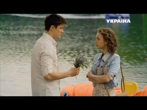 Сериал Взойдет рассвет - премьера на канале Украина