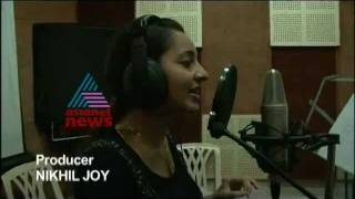 Bhama singing a New Movie Song Myavu Myavu Karimpoocha.Myavu Myavu Karimpoocha is a second 3D movie in malayalam. Bhavana, Salim Kumar, Master Sanjay and Mas...