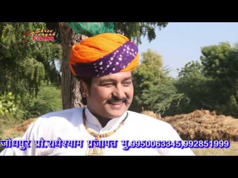 राजस्थानी सुपरहिट मारवाड़ी सांग ॥ प्रजापत लागे फूटरो ॥ Rajasthani Dj Masti Song 2017 thumbnail