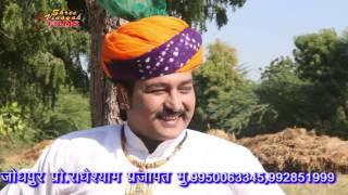 Prajapat Lage Futro ॥ Rajasthani Dj Mati Song 2017