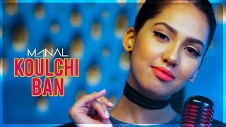 Manal - Koulchi Ban  (The Music Video)
