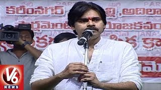 Pawan Kalyan Announces JanaSena Party Seven Principles At Karimnagar Meeting