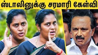 Rajeshwari Priya Speech About Stalin | DMK