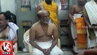 Actor Rajinikanth Visits Mantralayam Raghavendra Swamy Temple | Kurnool