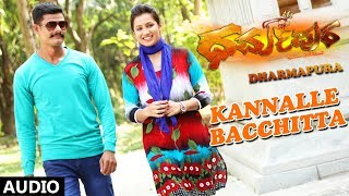 Kannalle Bacchitta Song | Dharmapura Movie Songs | Ramesh Paltya, Amrutha V Raj,Rani Padmaja Chauhan